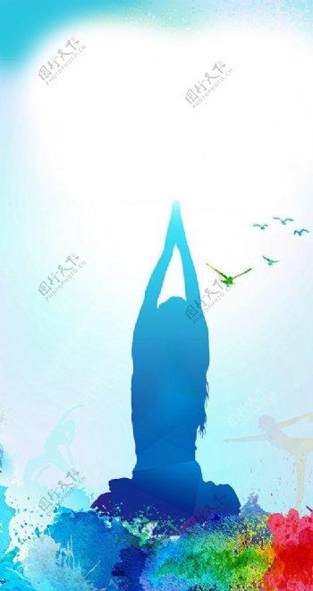 蓝色创意瑜伽暑假班H5背景素材图片