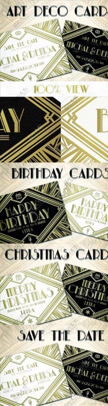 盖茨比风格装饰卡片模板图片