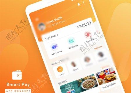 xd手机支付橙色UI设计个人中图片