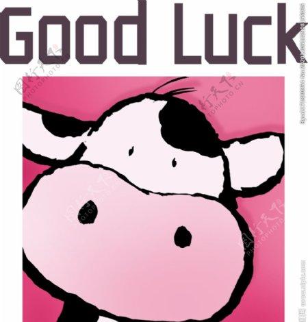 粉红奶牛图片
