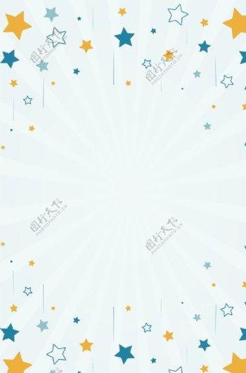 卡通星星背景图片