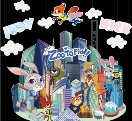 疯狂动物城生日背景素材图片