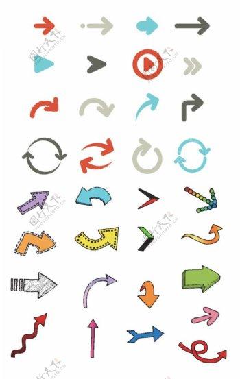 箭头图标图案图片