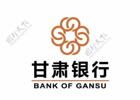 甘肃银行标志LOGO图片