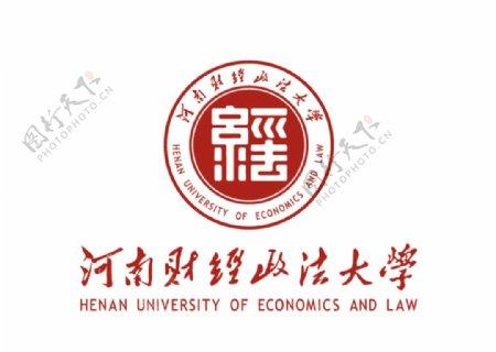 河南财经政法大学校徽标志图片