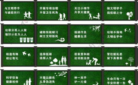 文明健康绿草皮图片