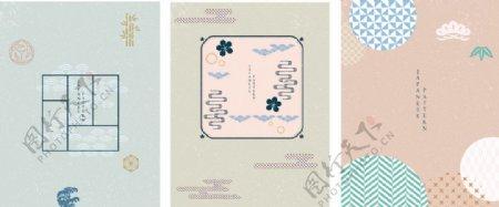 日式底纹海报矢量图片