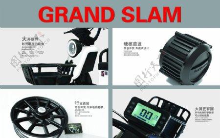 GRANDSLAM产品展示图片