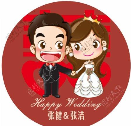 结婚背景墙图片
