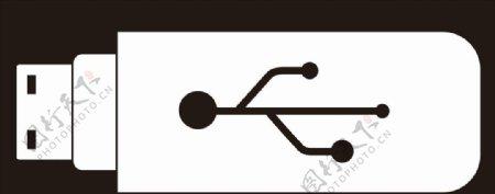 USB标志图片