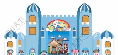 开学城堡图片