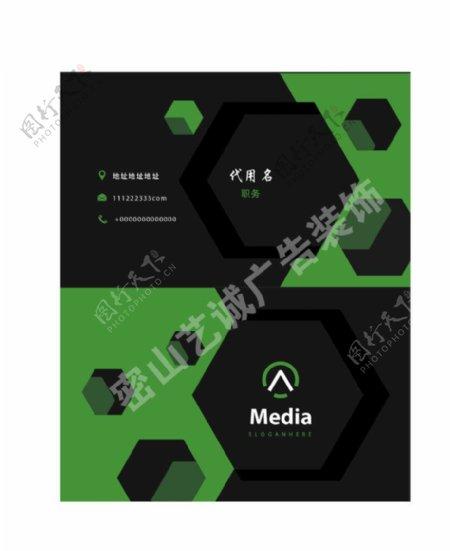 黑绿商务名片图片