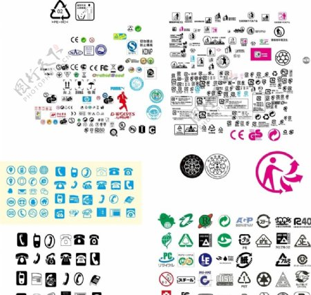 卫生标志图片