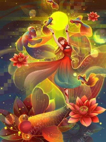 锦鲤少女插画图片