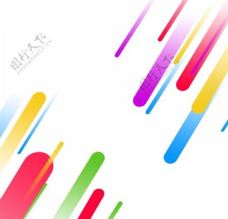 彩色装饰线条元素图片