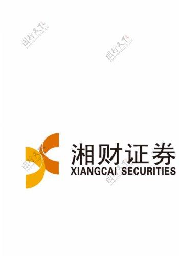 湘财证券logo标志图片