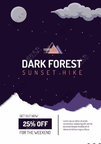 黑暗森林徒步旅行海报图片
