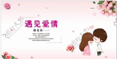 粉红玫瑰花背景图片
