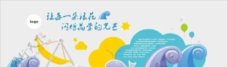 幼儿园文化墙海洋蓝色水图片