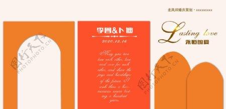 橙色婚礼图片