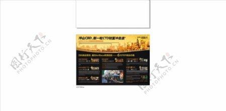 地产商业展板单页设计图片