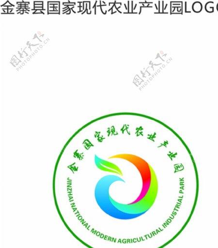 金寨现代农业产业园标志图片