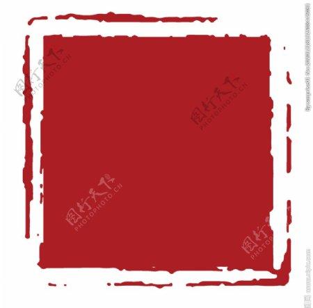 红色印章图片