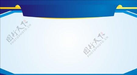 蓝色宣传栏展板背景公告栏背景图片