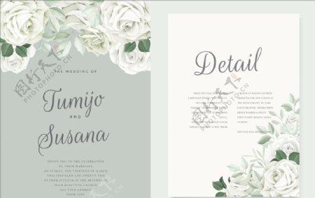 婚礼水牌请柬卡片生日花店海报图片