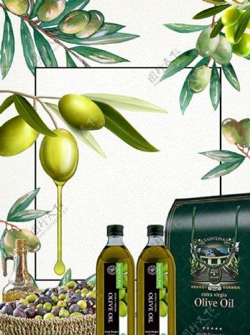橄榄油包装广告海报图片