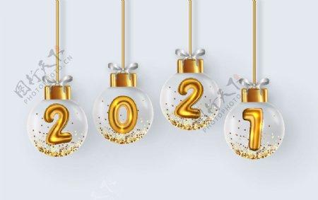 2021数字气球图片