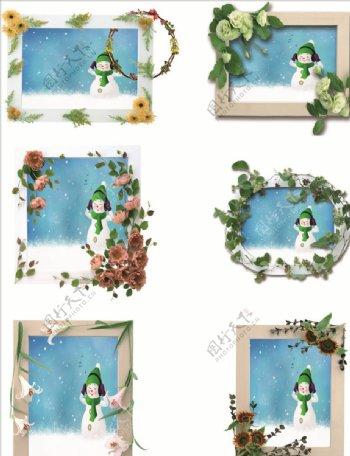 各种花边框图片