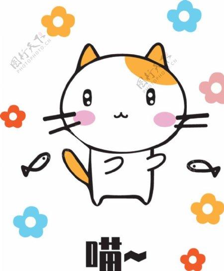 手绘可爱小猫图片