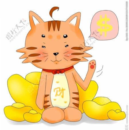 坐在金元宝上贪财的小猫图片