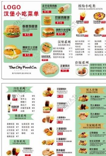 汉堡小吃菜单图片
