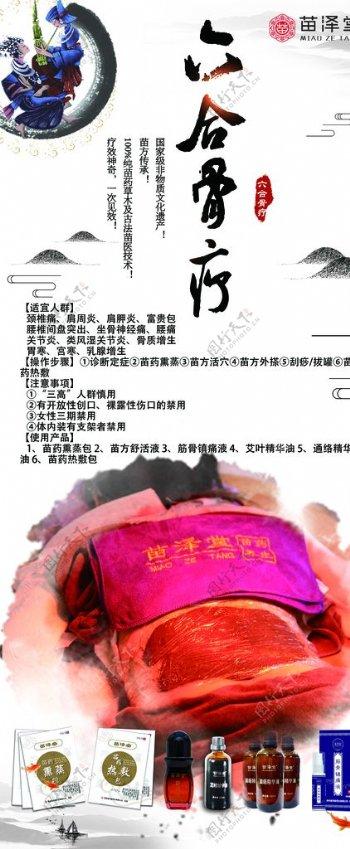 DM单页图片
