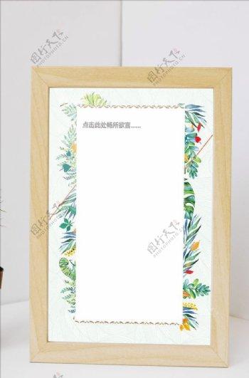 清新花瓣边框信纸书信图片