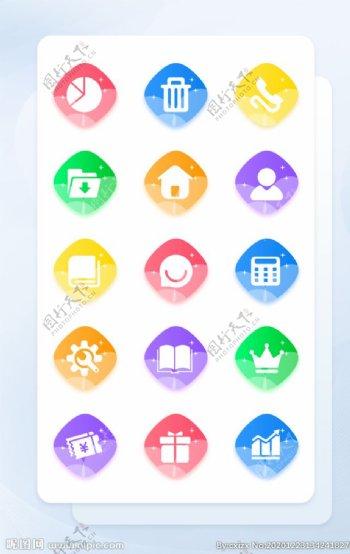 多色渐变手机app小程序主题图片