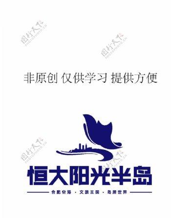 阳光半岛logo图片