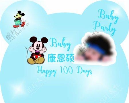 宝宝宴图片