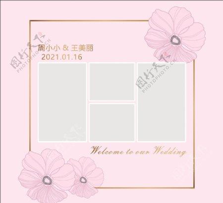 粉色梦幻婚礼背景图片