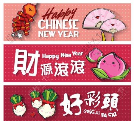 春节福娃贴纸书签图片