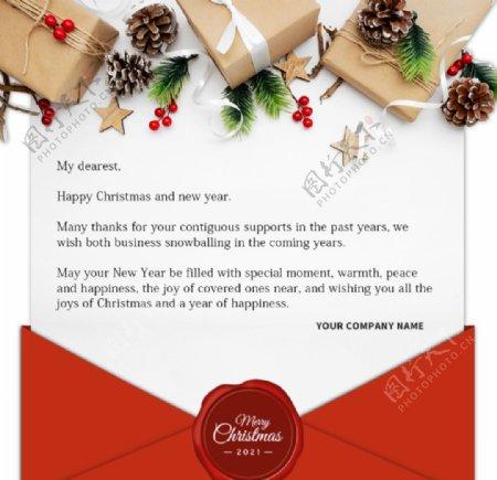 圣诞节问候卡图片