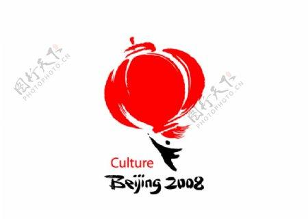 2008北京奥运会文化活动标志图片