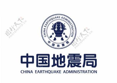 中国地震局标志LOGO图片