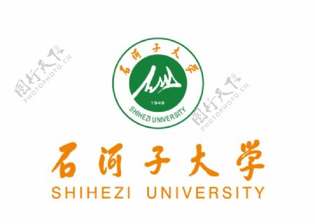 石河子大学校徽LOGO标志图片