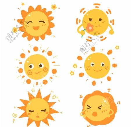 可爱卡通太阳素材图片