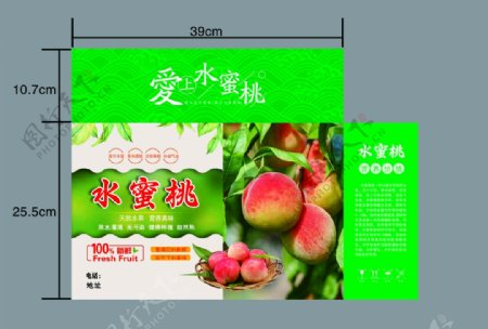 水蜜桃包装盒图片