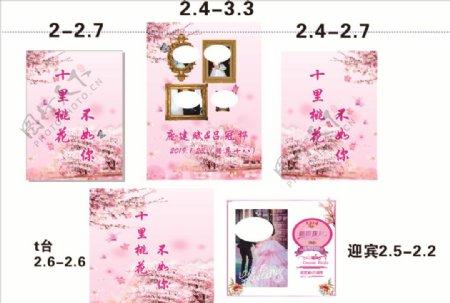 粉色桃花背景图片
